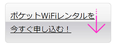 http://www.niceday.co.jp/ablewifi/ABT2.png